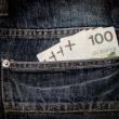 Je rychlá půjčka past nebo pomoc?
