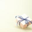Tipy na dárky pro muže plné zábavy